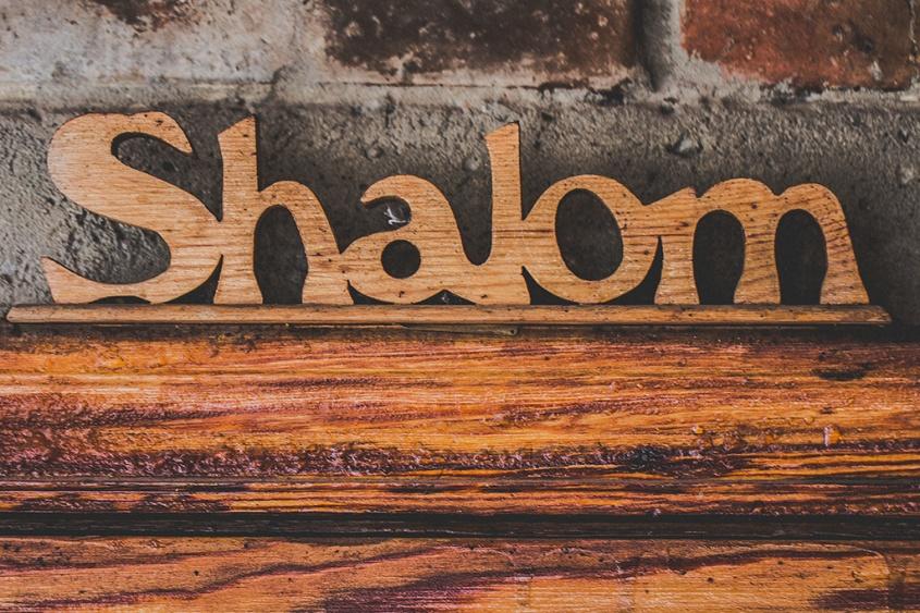 8.27.18_Shalom-1024x683